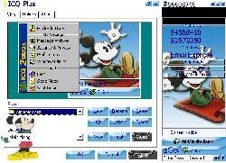 Mickey Sledding Picture