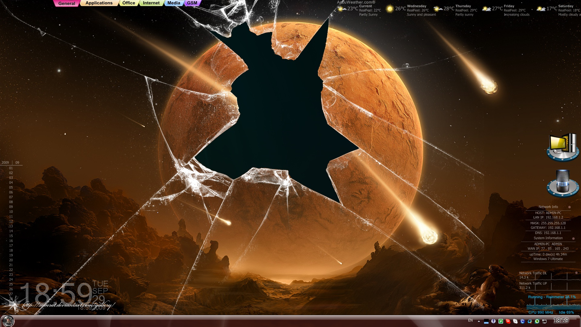Planet Broken Screen Wallpaper Photo