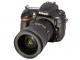 Best Nikon Dslr Cameras